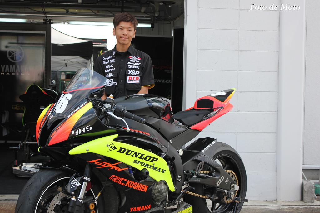 ST600 #46 HiTMAN RC甲子園ヤマハ 小倉 章太郎 Ogura Shotaro Yamaha YZF-R6