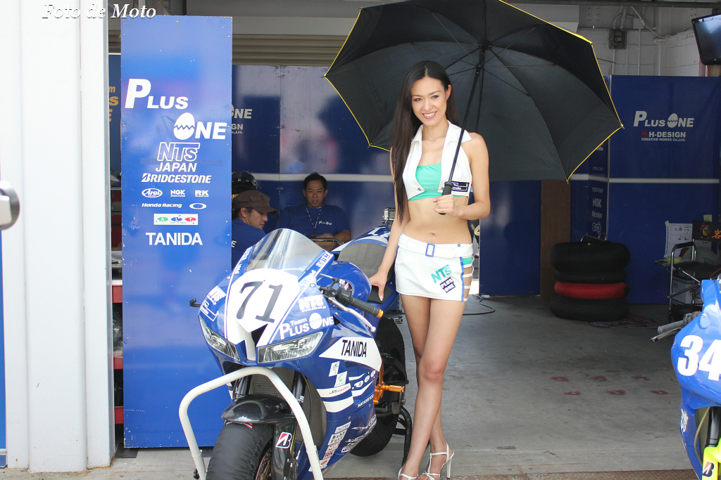 ST600 #71 CLUB PLUSONE with T.Pro 小山 知良 Koyama Tomoyoshi Honda CBR600RR