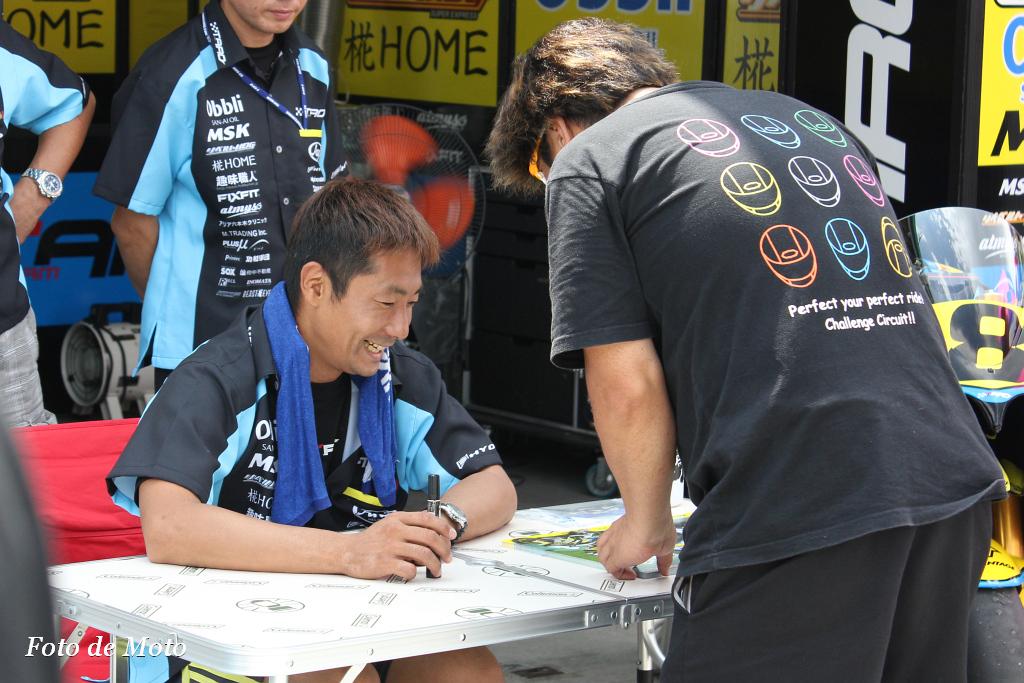 J-GP2 #8 MSK Team TARO PLUS ONE  関口 太郎 Sekiguchi Taro Yamaha YZF-R