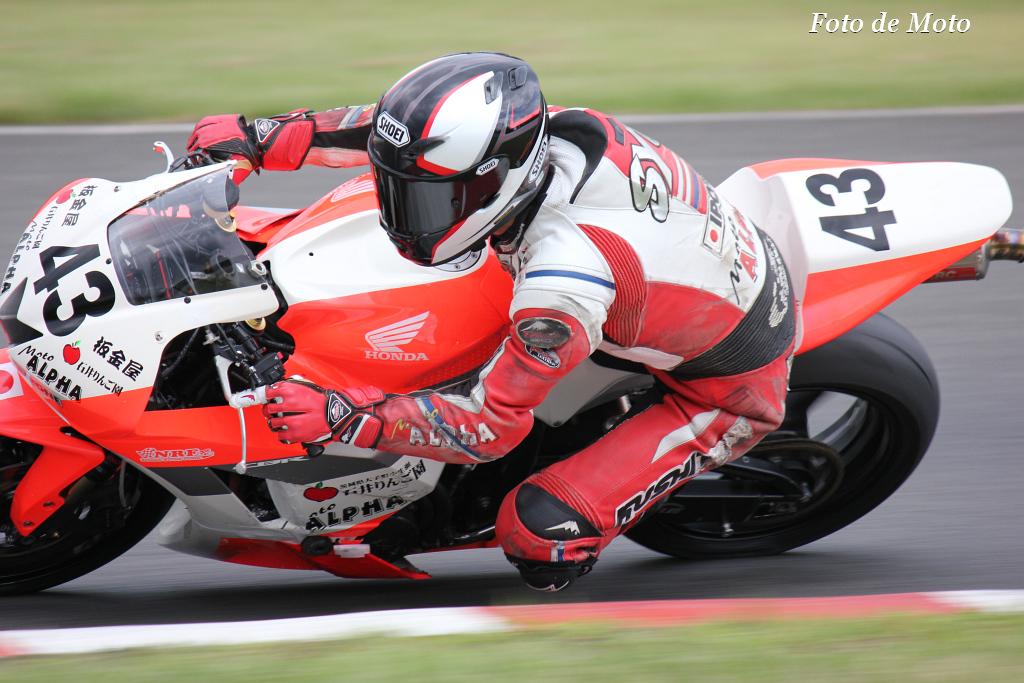 ST600 #43 石井りんご園モトアルファ  長嶋 修一 Nagashima Shuichi Honda CBR600RR