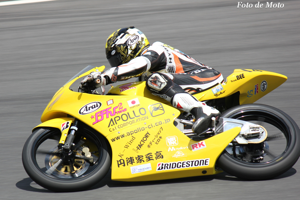 J-GP3 #14 TEAMけんけんwithアポロ 長尾 健吾 Nagao Kengo Honda NSF250R