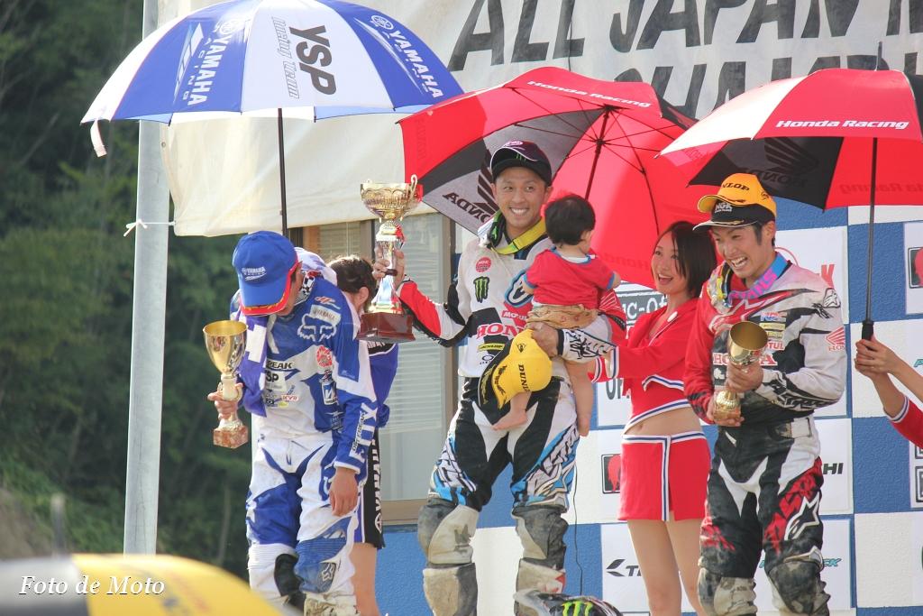 IA1 podium