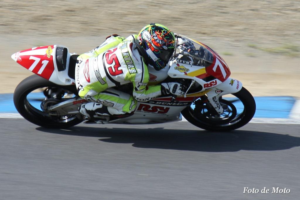 J-GP3 #71 ライダーズサロン横浜 佐々木 歩夢 Sasaki Ayumu NSF250R