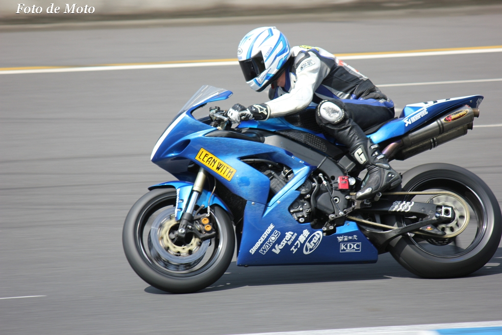 SP #22 リーンウィズRT 枝川 順一 YZF-R1