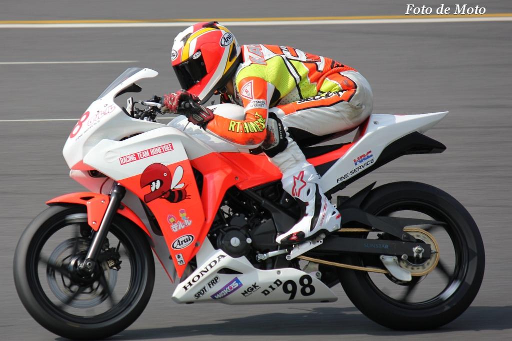 CBR250 #98 レーシングチームハニービー 富田 一輝 CBR250R