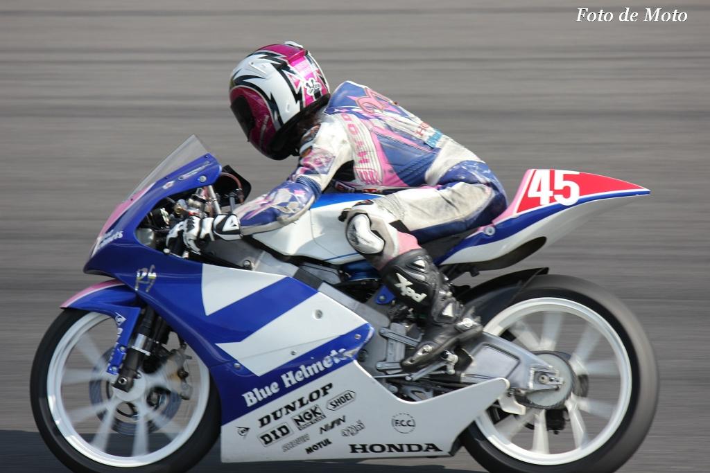 J-GP3 インター #45 Hondaブルーヘルメット 近藤 眞衣 Kondo Mai NSF250R