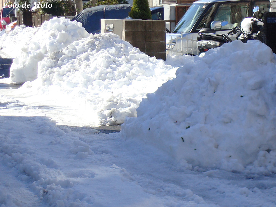 large piles of snow