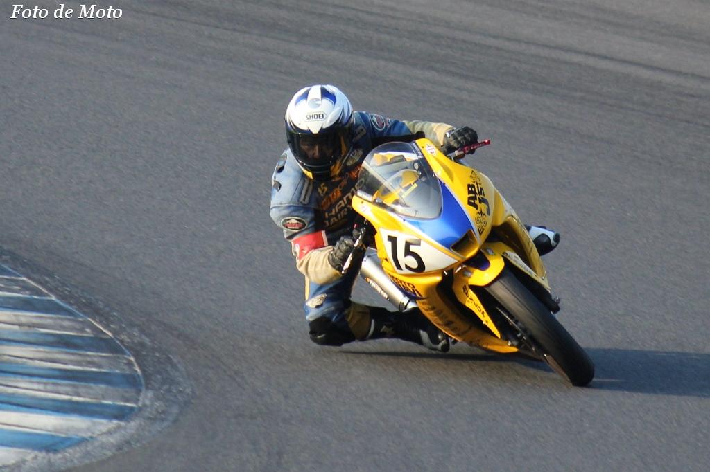 NEO STANDARD #15  カニ71&オートボーイJ's 小口 太郎 亀山 敏 Ninja250R