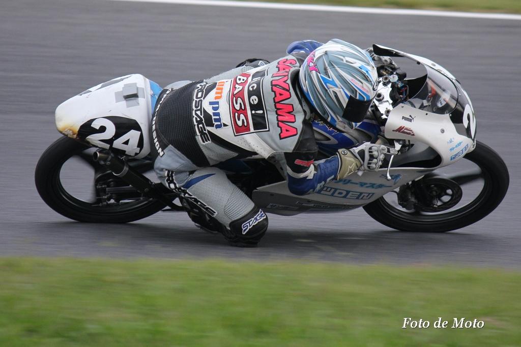 TC-mini #24 アツデンレーシングチーム 先山 浩平 Honda NS50F