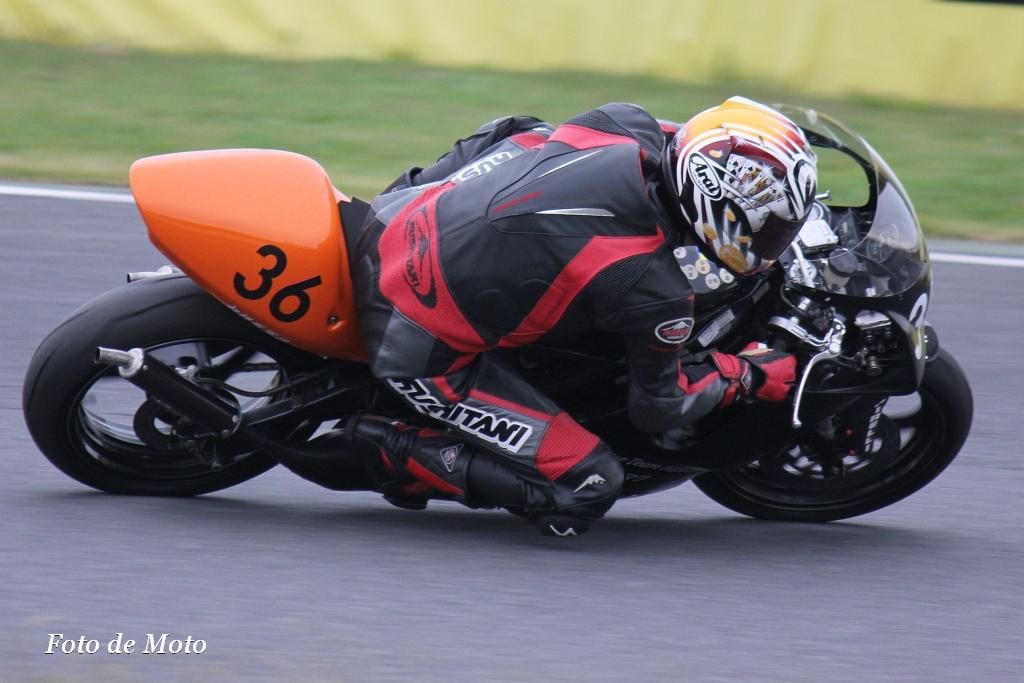 TC250 #36 レーシングチーム・ヒロ 松田 明満 Yamaha TZR250SPR