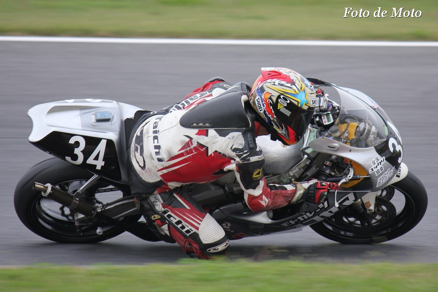 TC250 #34 全国ゆっくり協会&MGヨコヤマ 池田 章人 Suzuki RGV250Γ