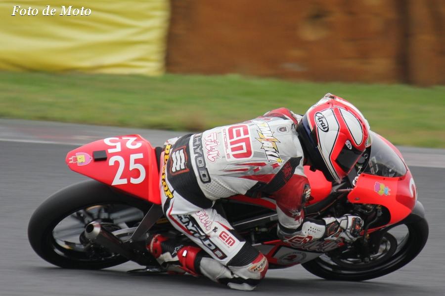 S80 #25 テルルレーシング 小室 旭 Komuro Akira Honda CBR4