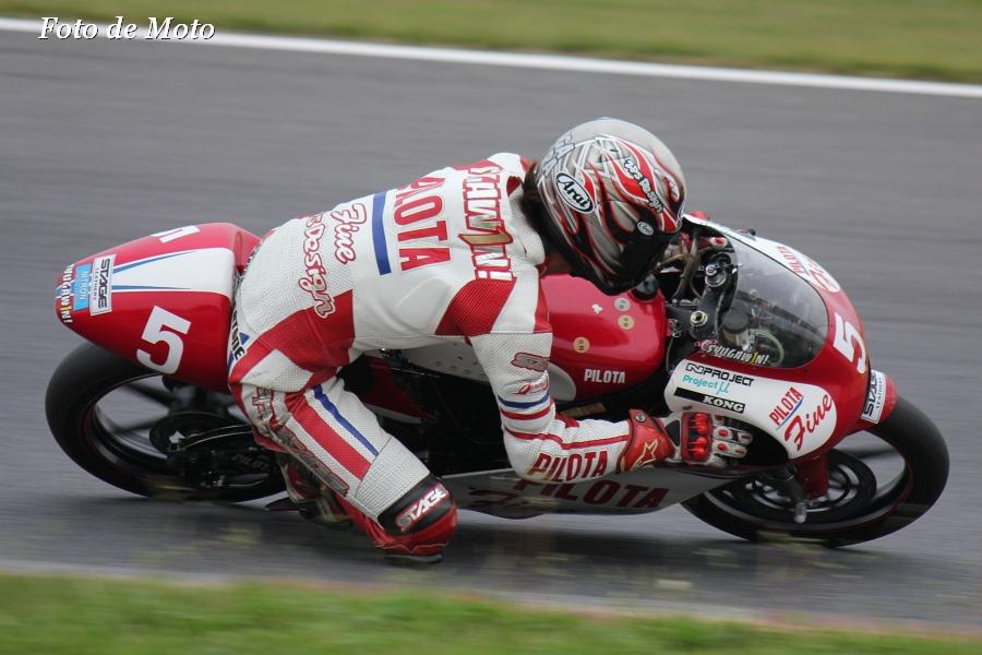 S80 #5 TeamPILOTA・fine 菅原 清和 Pilota RS-CR