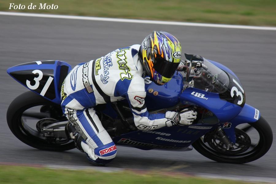 J-GP3 #31 ガレージ国政+YJKR&48会 南里 晋 Honda RS125R