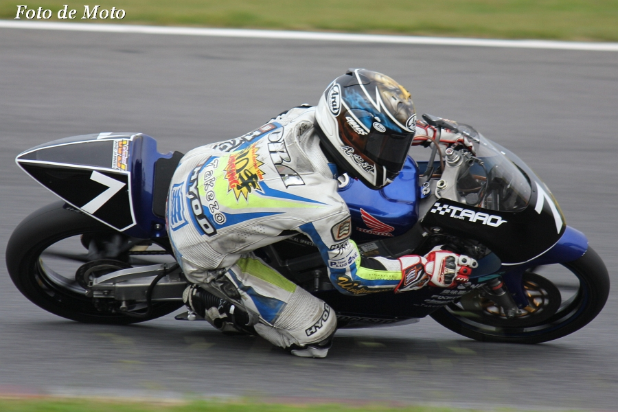J-GP3 #7 Team TAROPLUSONE 太田 虎之進 Honda RS125