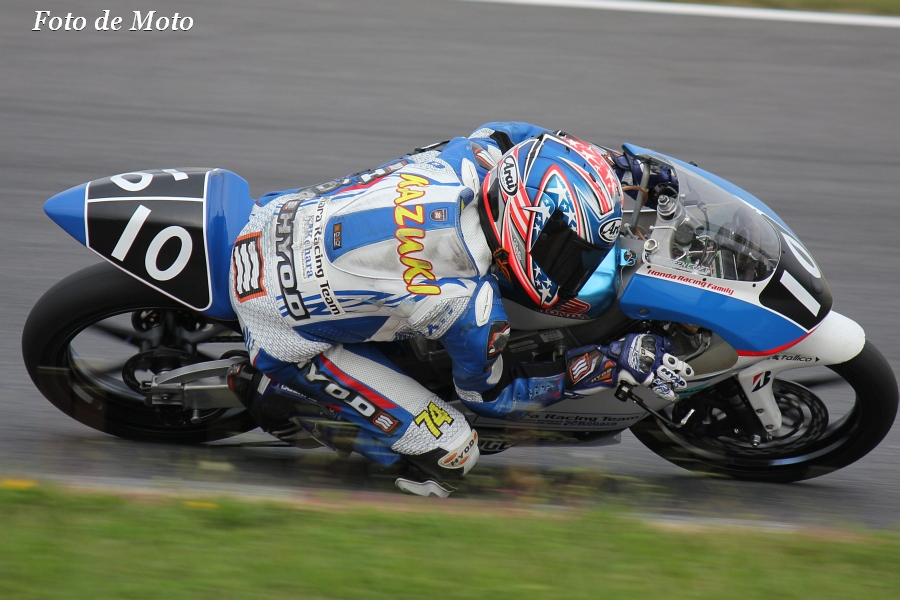 J-GP3 #10 Kohara Racing 伊藤 和輝 Honda RS125