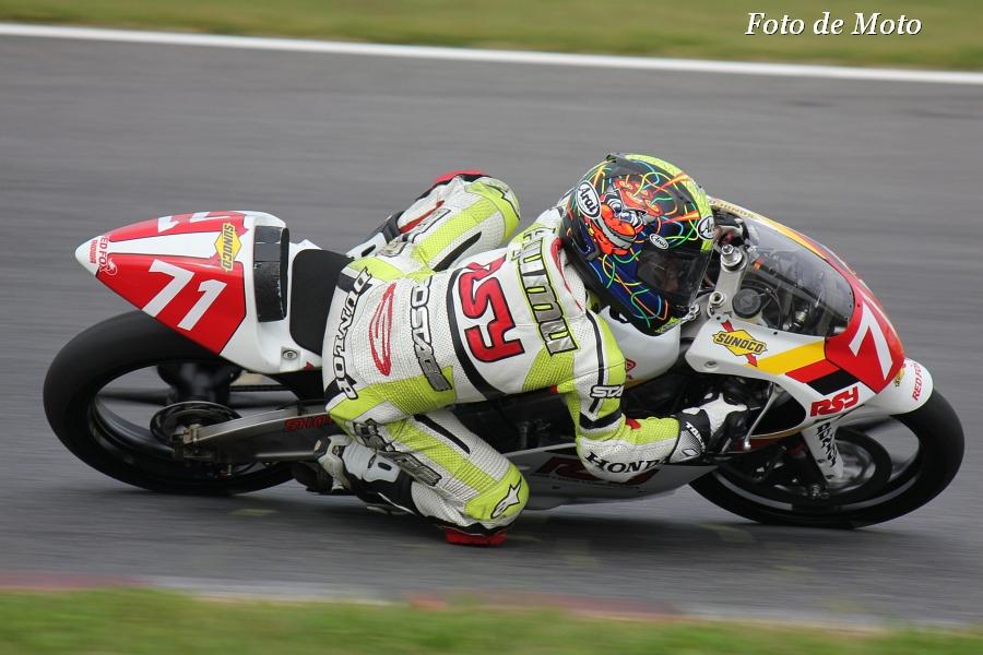 J-GP3 #71  ライダーズサロン横浜 佐々木 歩夢 Honda NSF250R