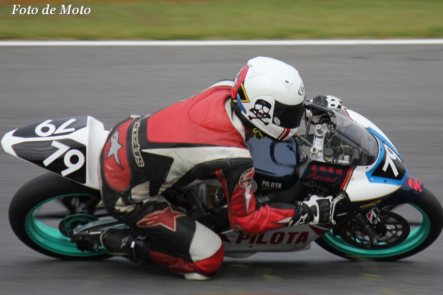 J-GP3 #79 Team-PILOTA☆ 後藤 夕介 Honda RS125