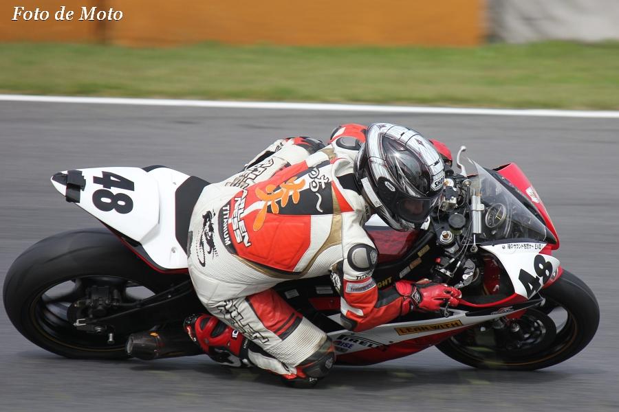 ST600 #48 ファイヤーガレージ 佐藤 道夫 Yamaha YZF-R6