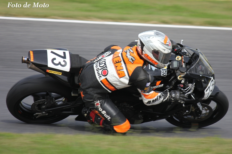 ST600 #73 リリカAMENA 上和田 拓海 Honda CBR600RR