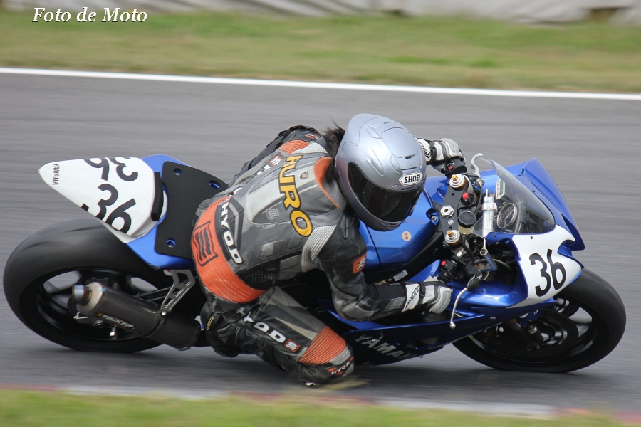 ST600 #36 特別な許可を得て走行しています 黒田 秀治 Yamaha YZF-R6