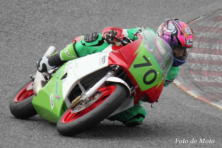 TC250 #70 アップライズ・MCN 石井 直 Honda NSR250R