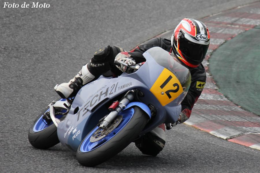 TC250 #12 イーグルⅡ+さしま通商 原田 規雄 Yamaha TZ250