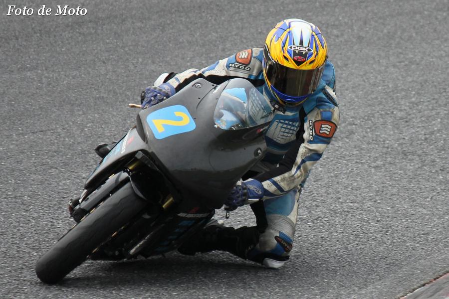 TC250 #2 がんまろう日本 高橋 勉 Suzuki RG500