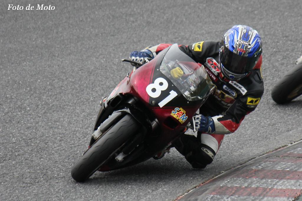 TC250 #81 大阪SAM RACING 白崎 達也 Yamaha TZR250