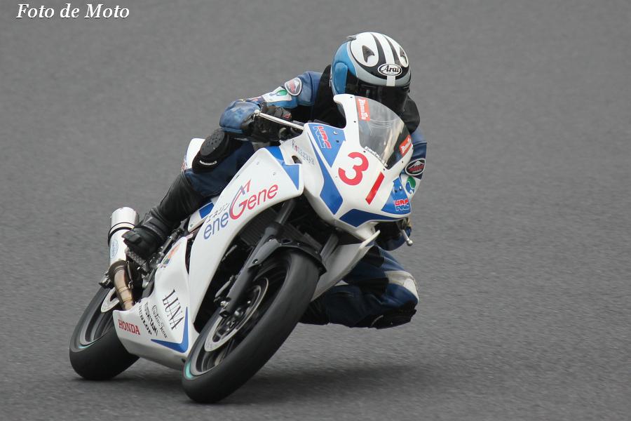 CBR250R #31 エネジンCBRネルガルM・O 高林 透 Honda CBR250R