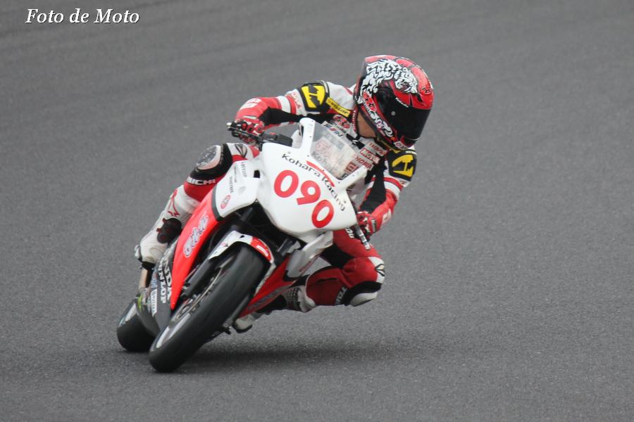 CBR250R #090  テルル&イーモバイルレーシング   服部 義一 Honda CBR250R