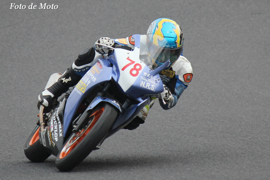 CBR250R #78 中川輪業競技車両部~N.R.S~ 岩月 寿樹 Honda CBR250R