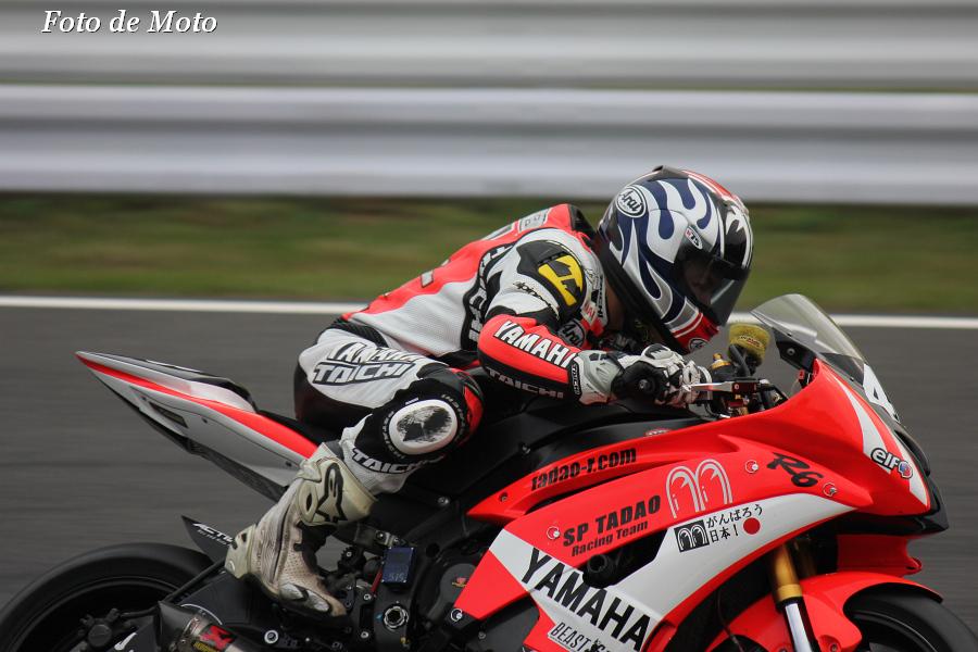 ST7600 #48 SP忠男レーシングチーム   中本 貴也 Nakamoto Yoshiya YAMAHA YZF-R6