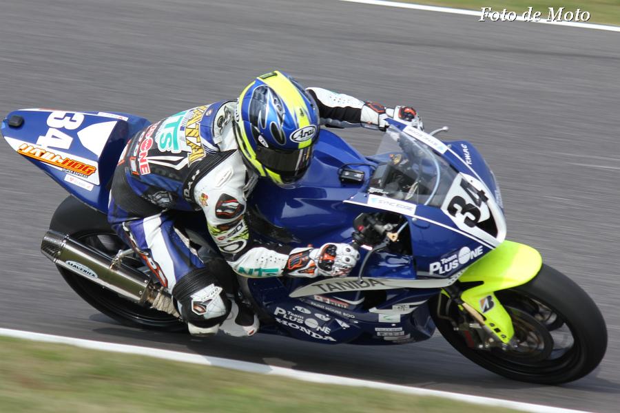 J-GP2 #34 CLUB PLUSONE  岩田 悟 Honda HP6