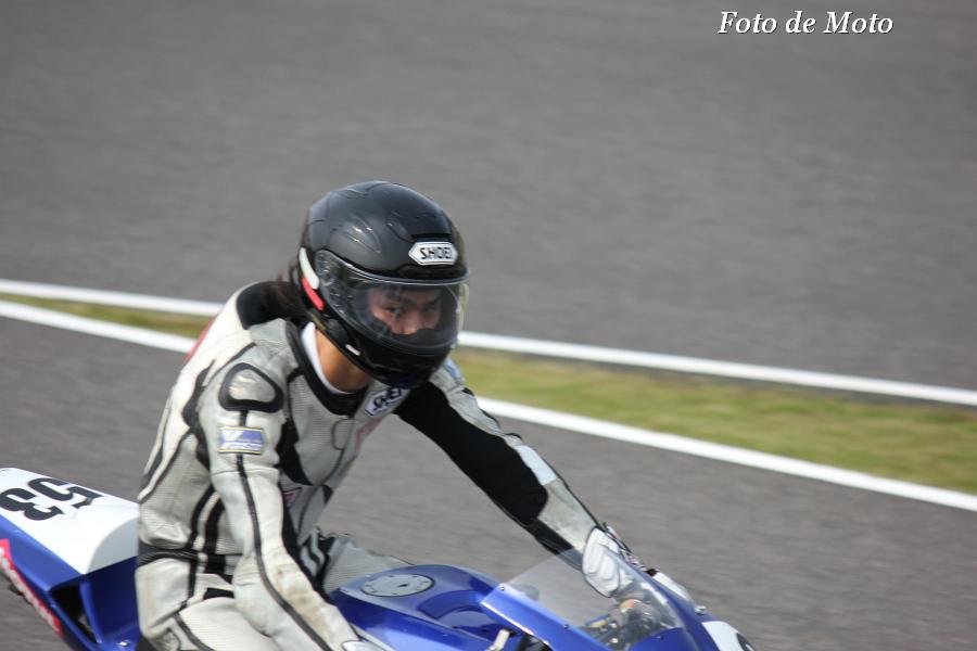 J-GP2 #53 Honda緑陽会熊本レーシング  森 健祐 Honda CBR600RR