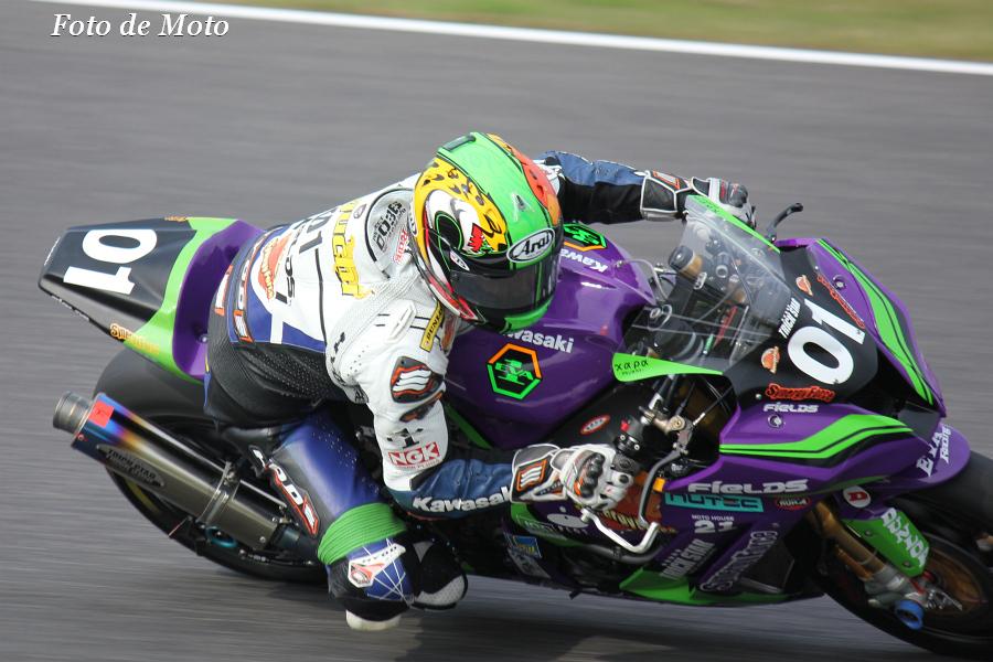 Moto Gp Q2