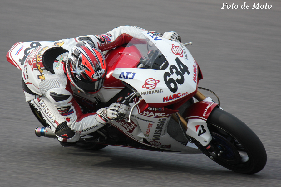JSB1000 #634 MuSASHi RT ハルク・プロ  高橋 巧 Takahashi Takumi Honda CBR1000RR