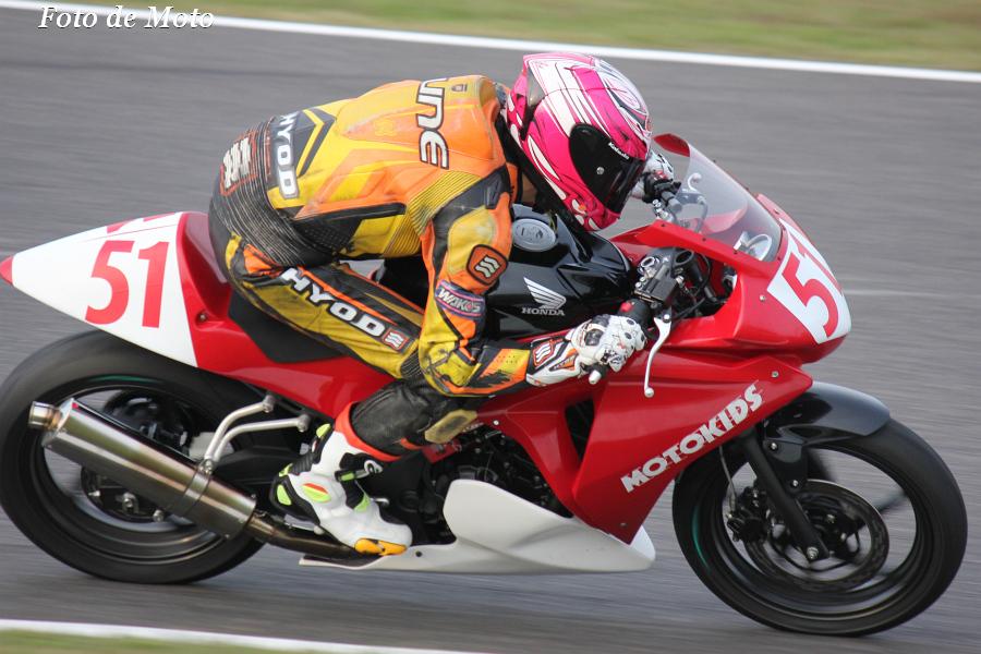 CBR250R #51 T.モトキッズ   柴田 宗幸 Honda CBR250R