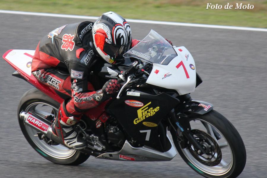 CBR250R #7 FireGarage+全開屋・速心 玉田 敬済 Honda CBR250R