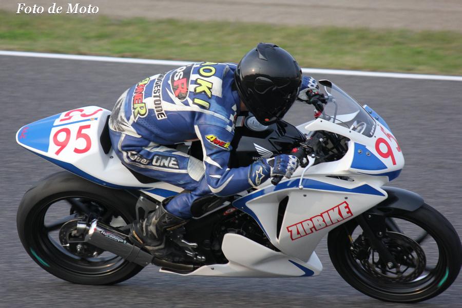 CBR250R #95 ZIPBIKE&もんど2 瀬古 直樹 Honda CBR250R