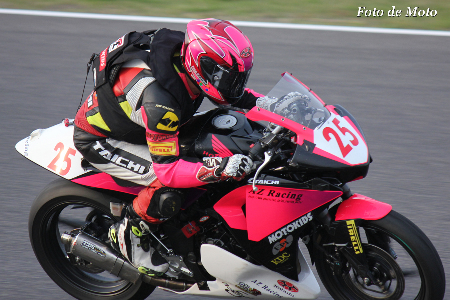 CBR250R #25 AZ Racing@T・モトキッズ   永坂 嘉己 Honda CBR250R