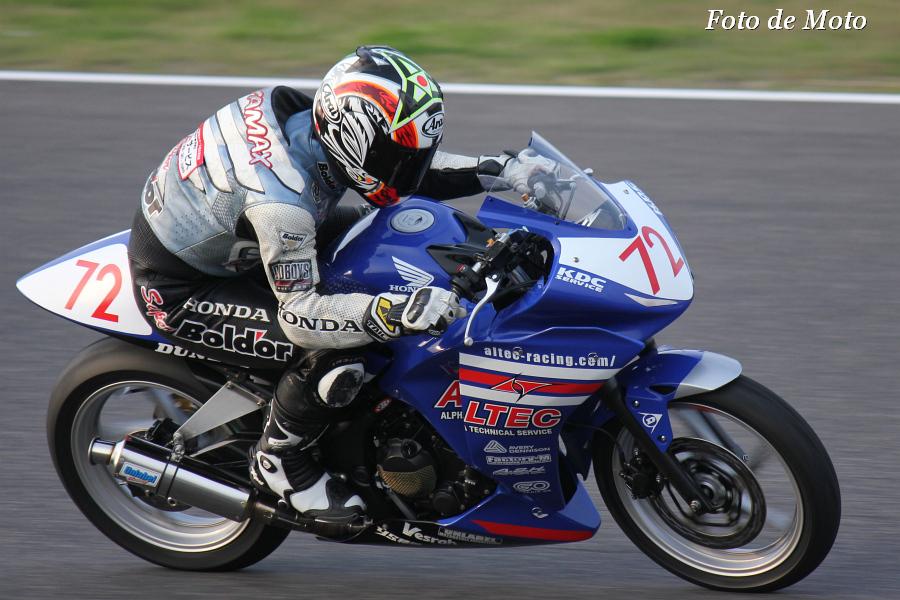 CBR250R #72 clubALTEC   西山 武士 Honda CBR250R