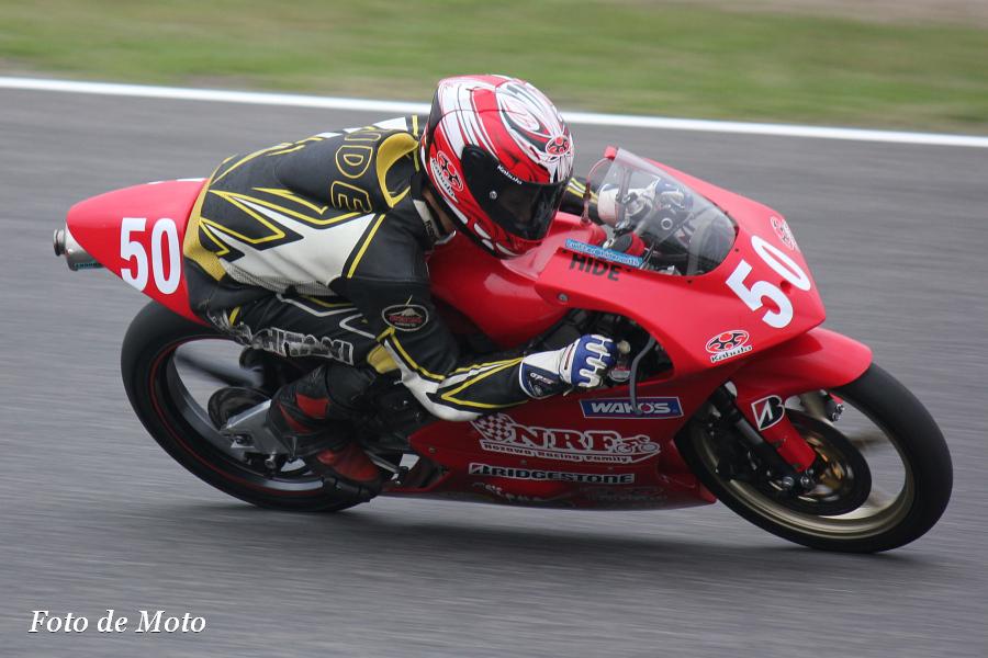 J-GP3 #50 ノザワレーシングF&モトα    野澤 秀典 Honda NSF250R