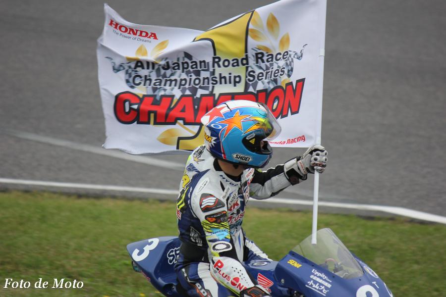 J-GP3 #3 TEAM PLUSONE & ENDURANCE    山田 誓己 Honda NSF250R