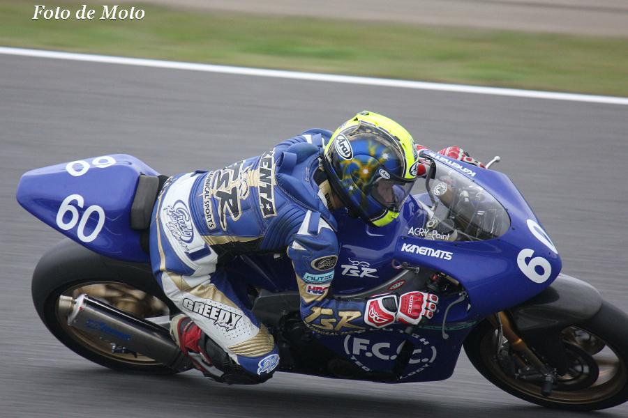 J-GP2 #60 F.C.C.TSR Honda  藤井 謙汰 Fujii Kenta  TSR TSR2