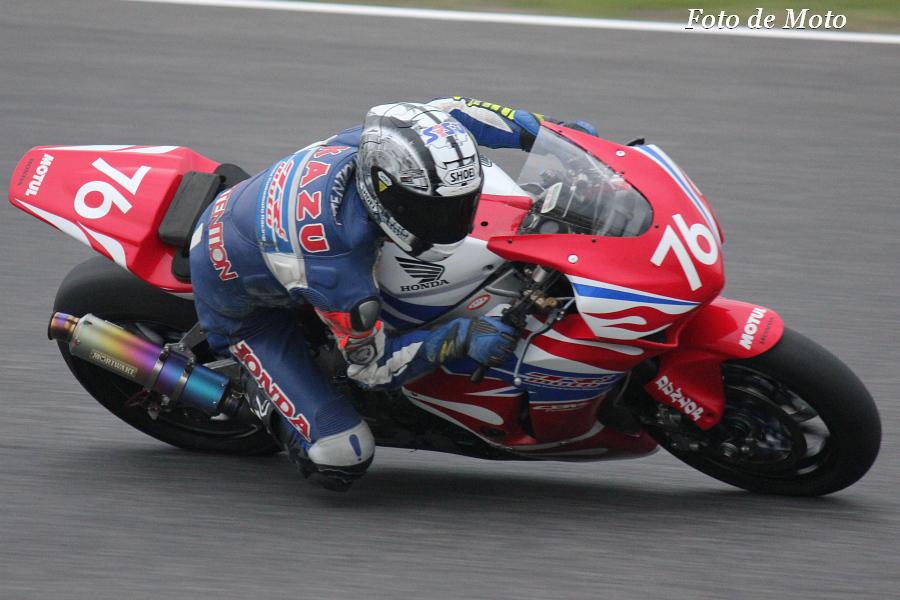 JSB1000 #76 Honda熊本レーシング   小島 一浩 Honda CBR1000RR