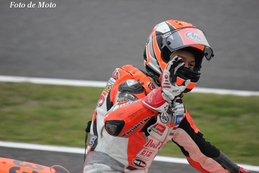 JSB1000 #33 DOG FIGHT RACING・YAMAHA   藤田 拓哉 Fujita Takuya YAMAHA YZF-R1