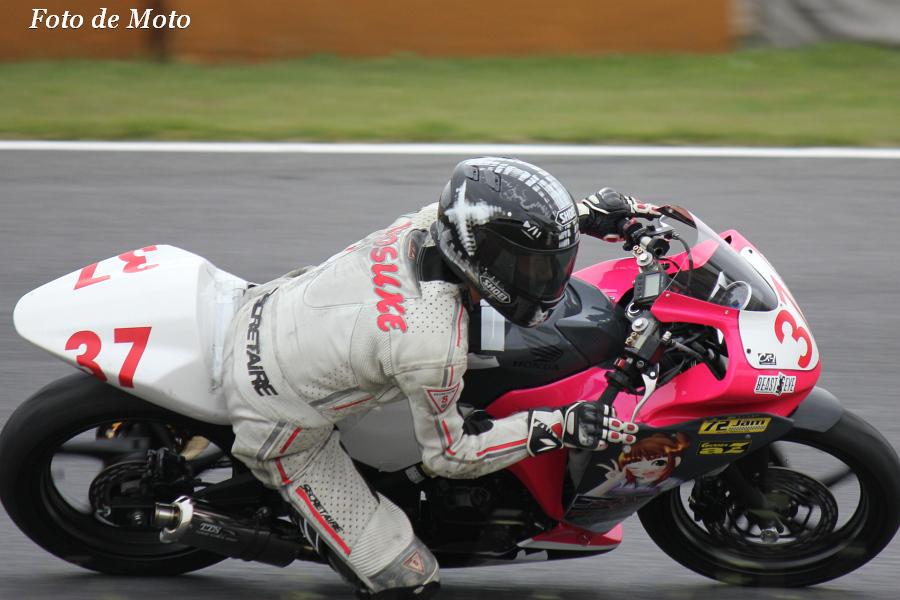 CBR250R #37 「・・・」with凸+NAP'S 奥田 教介 Honda CBR250R
