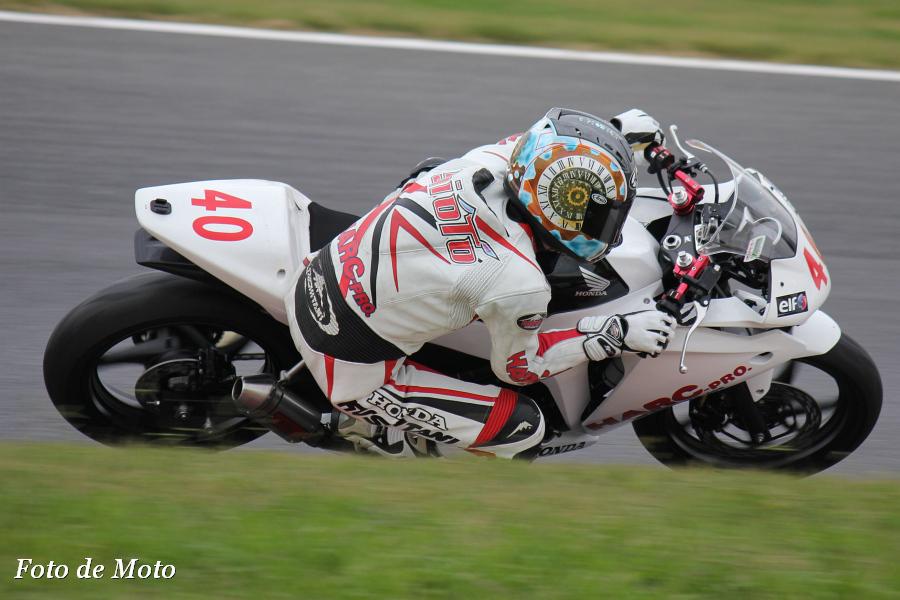 CBR250R #40 CLUB HARC-PRO. 木村 思音 Honda CBR250R