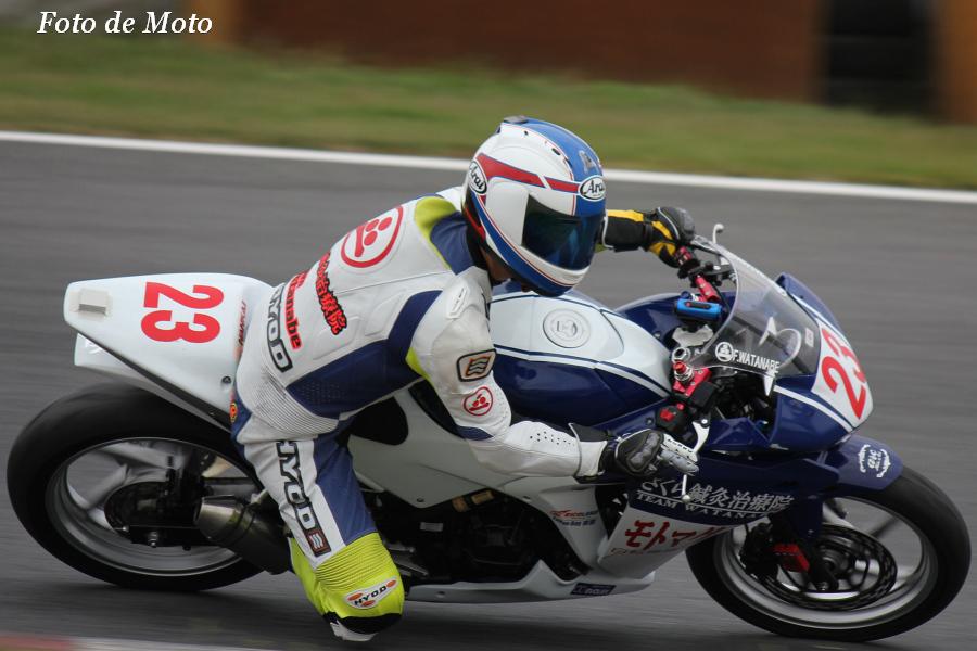 CBR250R #23 さくら鍼灸治療院チームワタナベ 渡部 文康 Honda CBR250R